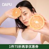 Dapu with chest pad camisole female can wear no steel ring bra integrated sports yoga wild underwear