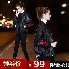 2018 spring and Autumn New Korean version of BF, loose skin leather, women's short jacket, PU motorcycle jacket leather jacket.