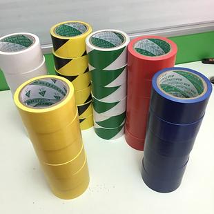 装修警示胶带黄黑色地面胶带警戒隔离斑马线保护膜用黑黄胶带pvc