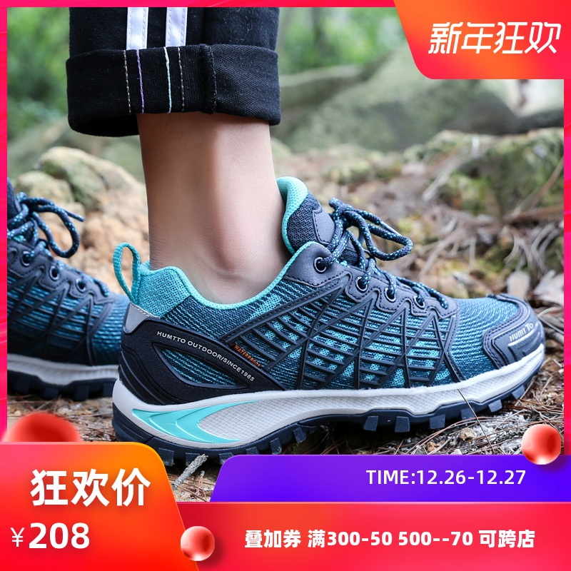 美国悍途徒步越野跑鞋男新款户外鞋防滑耐磨透气跑步鞋登山鞋女款