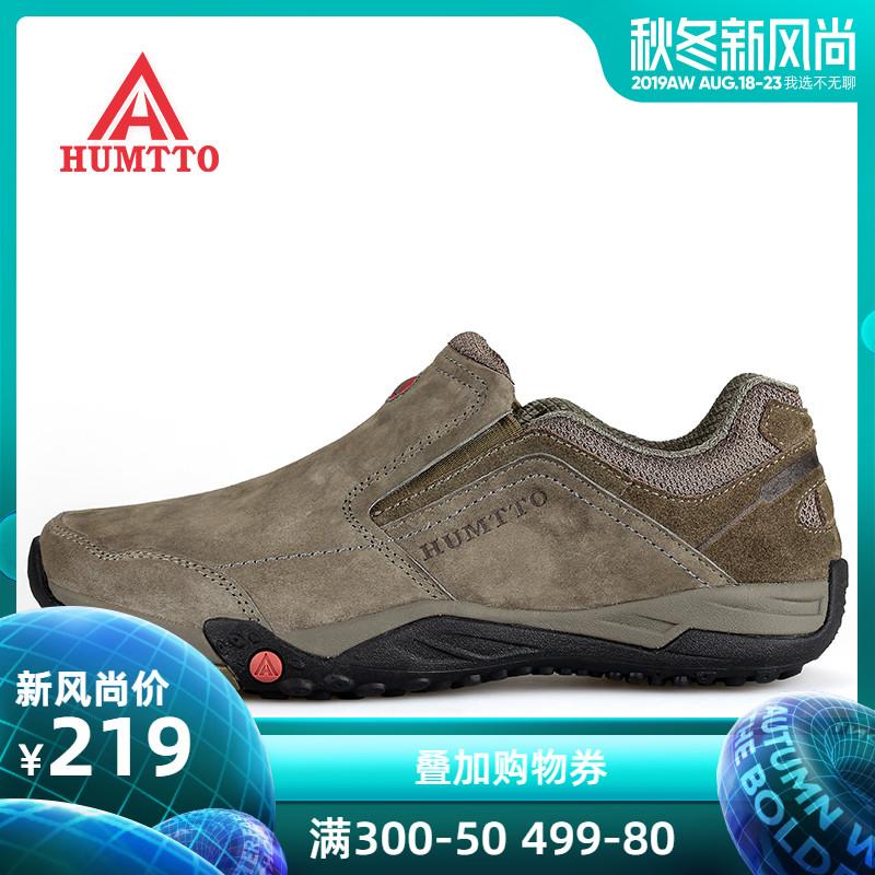 Трекинговая обувь / Кроссовки Артикул 537555932207