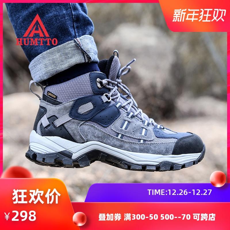 美国悍途登山鞋男高帮加绒防水防滑透气沙漠靴女冬户外徒步爬山鞋