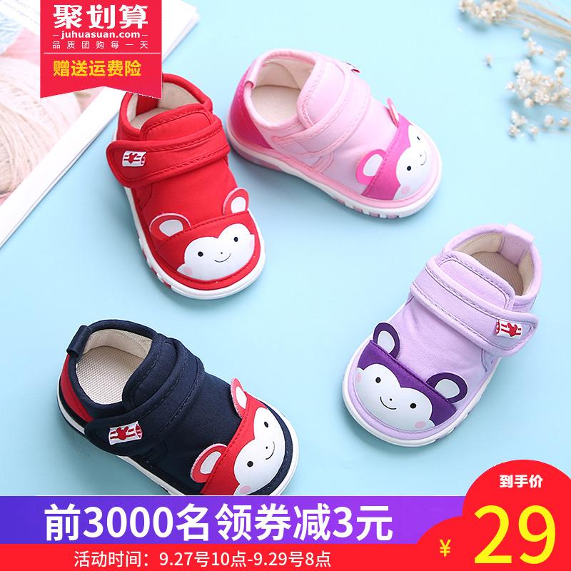 女宝宝学步鞋软底