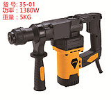 American Rey single single function high power industrial grade professional electric hammer impact drill household hardware power tools