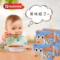 脆妮妮宝宝蔬菜面原味3盒装低钠无盐细面碎面手工儿童辅食面条