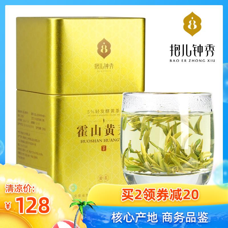 Желтый чай Артикул 588556814892