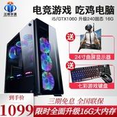 9400F整机设计渲染DNF手游模拟器多开工作室 游戏主机DIY办公电脑台式全套i5 八核E5 i5i7独显吃鸡组装图片