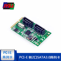 West PA FG-MST02R Mini PCI-E to 2 port SATA3.0 array card expansion card raid1 disk card