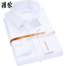 Romon cotton iron-free white long-sleeved shirt male young middle-aged business is dressed in autumn repair body class cotton shirt