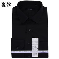 Romon black shirt men's long-sleeved cotton self-care slim pure color youth shirt business casual men's inch shirt