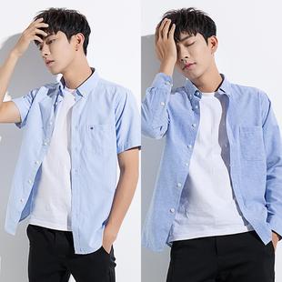 梵杉夏季牛津纺男士长袖衬衫青年休闲白衬衣韩版修身短袖衣服潮