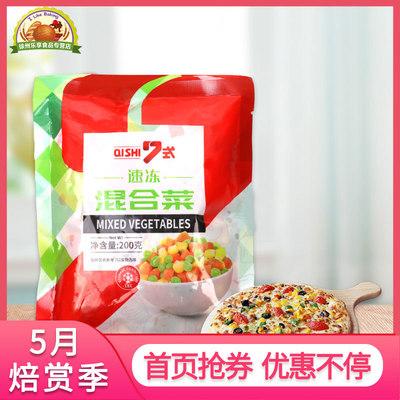 7式速冻混合蔬菜 含玉米青豆粒胡萝卜 做披萨意面蛋炒饭材料 200g