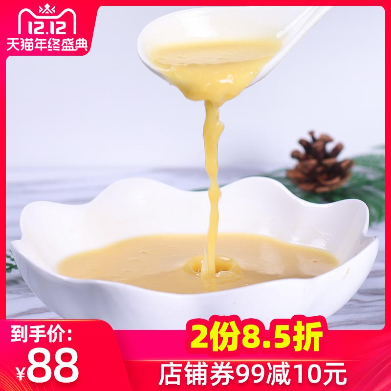 尊富 金米汤 小米浓汤 即食海参调味料浓汤宝海参粥配汤汁 1000g