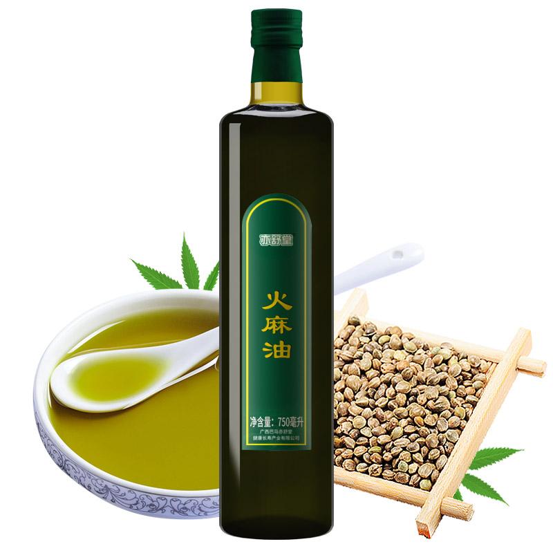 亦舒堂火麻油巴马火麻仁油正品一级食用油非特级可搭蜂蜜水麻子油