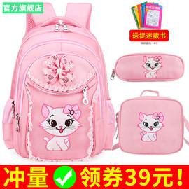 儿童书包小学生1-3-4-6年级双肩7-9-12周岁女孩韩版可爱公主背包图片
