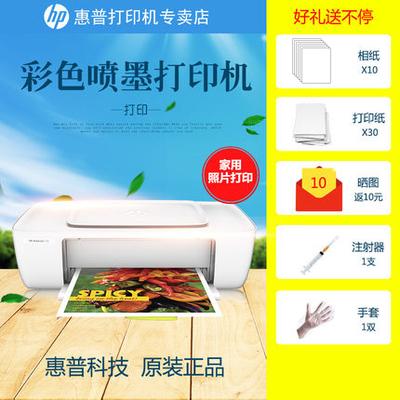 a4迷你打印机
