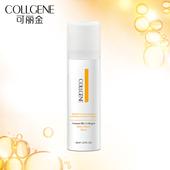 可丽金类人胶原蛋白健肤敏感肌喷雾50ml 补水深层滋润爽肤水
