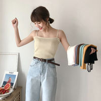 2019 summer Korean version of the self-cultivation sling white sweater vest women wear short paragraph shirt shirt