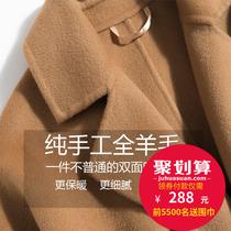 秋冬新款双面羊绒大衣女中长款宽松毛呢外套韩版大码双面呢