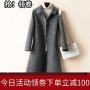 2019新款双面羊绒大衣女中长款千鸟格子毛呢外套100%羊毛呢子韩版