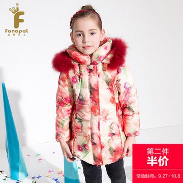 法纳贝儿冬装印花毛领羽绒服女童中长款儿童白鸭绒保暖外套ED4Y41