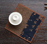 Classical fabric cup mat water absorption Chinese-style vintage tea ceremony Chinese wind Japanese kung fu tea ceremony spare parts Zen