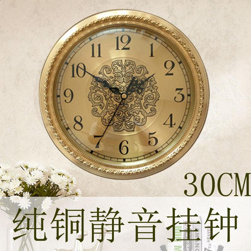 Часы Артикул 531702867555