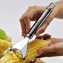 喜诗304不锈钢玉米刨 创意厨房快速剥粒脱粒刨刀玉米脱粒器小工具