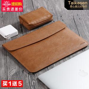 泰克森苹果Air11笔记本12电脑包Macbook内胆13皮套mac13.3pro15寸