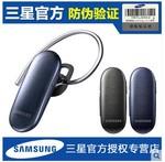 三星NOTE5 N9200 S6 S7 EDGE G9350 S8 S8 PLUS 专用蓝牙耳机