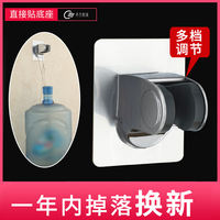 Punch-free fixed base shower large shower bracket shower head shower head shower head shower accessories