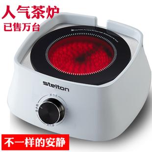家用迷你静音小型茶炉无辐射煮茶器小型火锅炉 stelton电陶炉