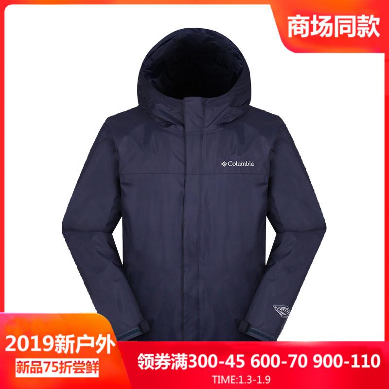 2018秋冬新品Columbia哥伦比亚冲锋衣男户外单层防水透气RE2433