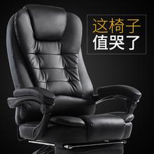 老板椅办公椅大班椅书房椅子电脑椅家用可躺旋转椅皮艺座椅升降