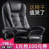 老板椅办公椅大班椅书房椅子电脑椅家用 可躺旋转椅 皮艺座椅升降