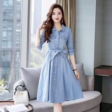 牛仔连衣裙秋季新款女2018韩版修身显瘦九分袖复古做旧大摆长裙子