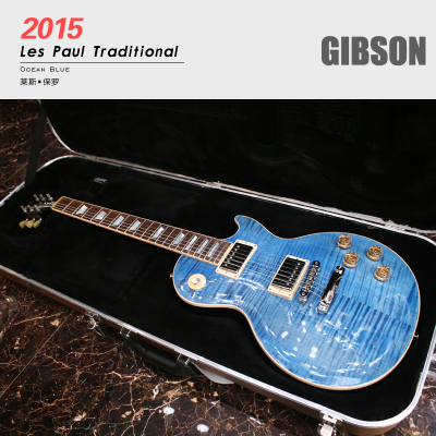 春雷乐器 GIBSON 吉普森 Les Paul Traditional 2015 电吉他