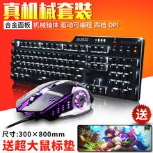 黑爵AK35i键鼠套装机械键盘鼠标套装牧马人游戏大司马若风外设店