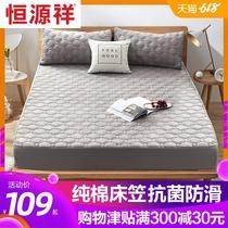 米单人保护套全包拉链防滑床罩床笠单件0.9可拆卸学生宿舍床套