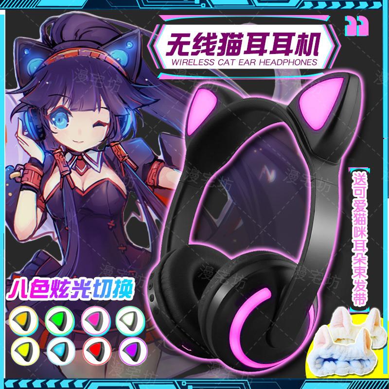 日本動漫耳機