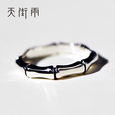天街雨原创设计竹节925纯银结婚情侣对戒指男女一对简约刻字包邮
