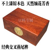 豆妈新款缅甸花梨全独板红木复古印章首饰盒经典燕尾榫实木收纳盒