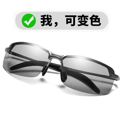 太阳镜男司机镜墨镜男士变色眼镜2018新款偏光镜驾驶镜开车夜视镜