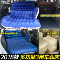Car inflatable bed Car shock bed Car inflatable bed Travel bed Car sev rear seat rear air bed