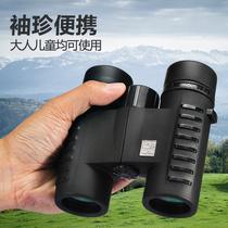 户外双筒望远镜高倍高清夜视大人人体透视演唱会专用观星望眼镜
