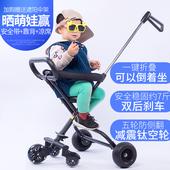 溜娃神器手推车儿童三轮车带娃神器五轮遛娃车脚踏车带娃出门神器图片