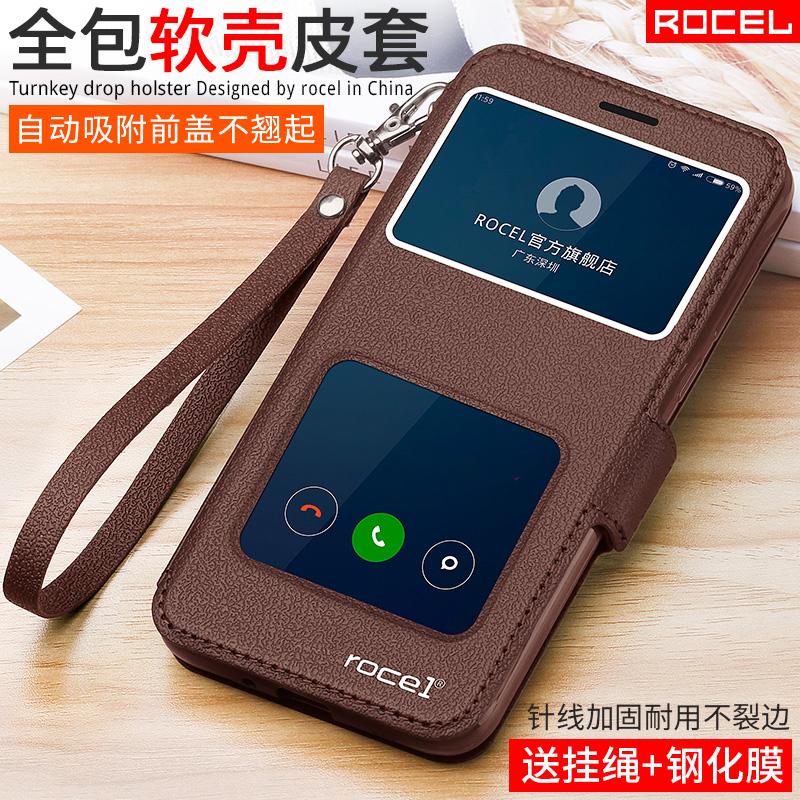 小米1s手机皮套