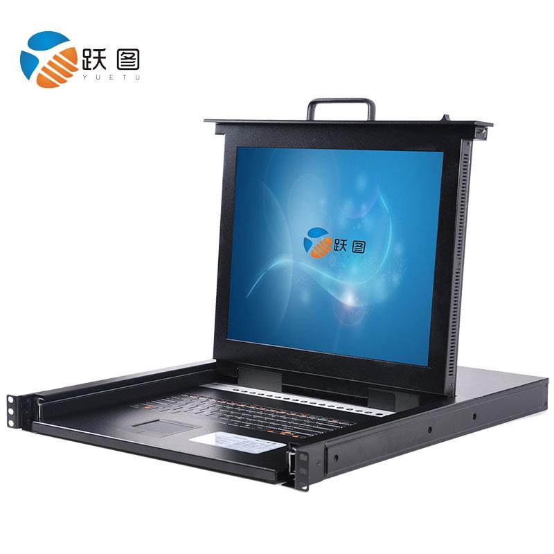 跃图KVM切换器8口16口切换器KVM机架式显示器KVM MT-5708包邮促销