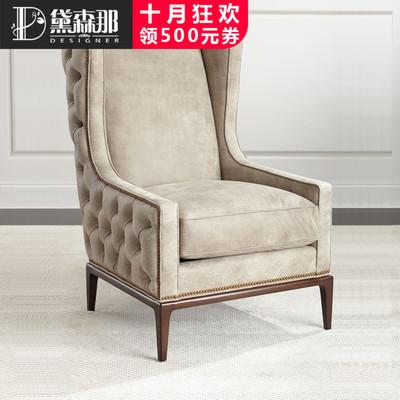美式乡村实木复古单人老虎椅单人沙发拉扣新古典休闲椅小户型整装