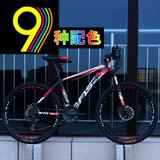 欧雅马山地车自行车成人男女变速双碟刹双减震超轻学生越野单车